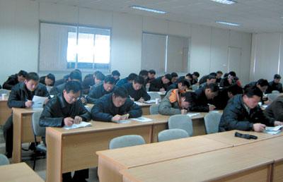 万向钱潮开展市场人员集训 -中国万向新闻资讯图片